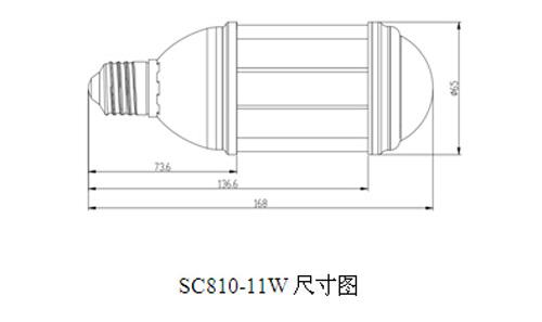螺口灯SC810系列