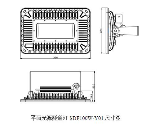 隧道灯SDF系列